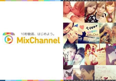mixchannle