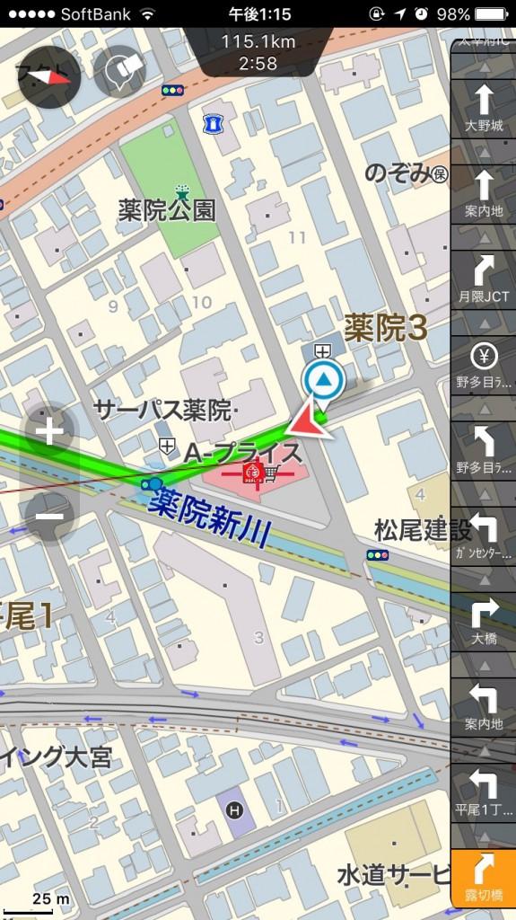 オフラインでもGPS可能!Map Fan+