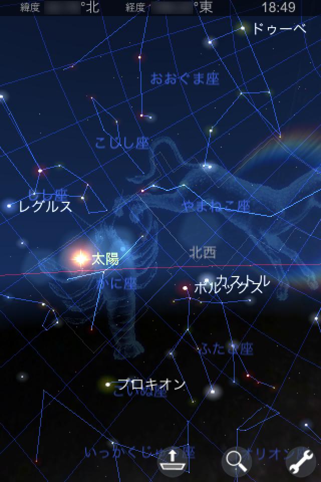 空にカメラをかざして星座を見つけよう!星座表