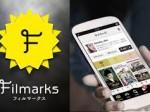 1千万レビュー突破!いい映画と出会おう!映画レビュー|Filmarks