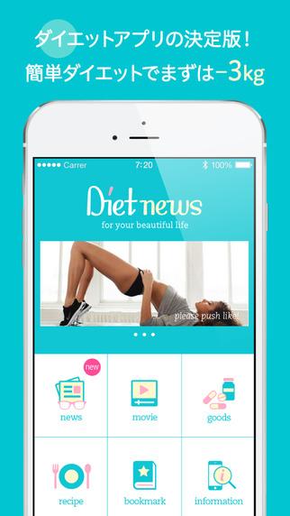 diet-news
