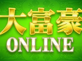 大富豪Onlineゲーム!