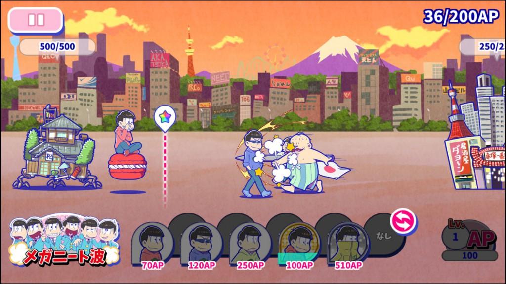 おそ松さんの初のゲームアプリ