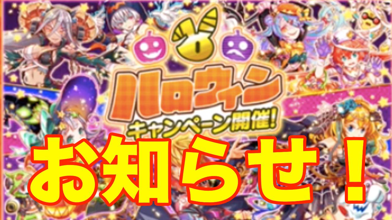 https://game8.jp/games/303